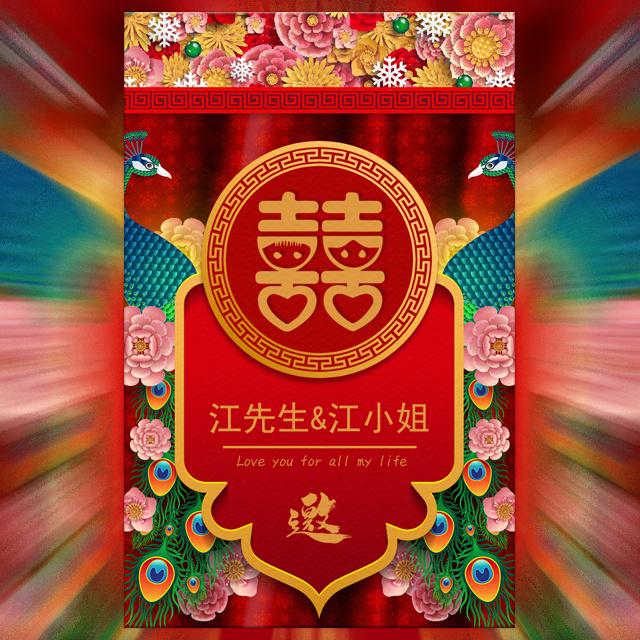 高端中式婚礼邀请函婚礼请柬请帖喜庆中国红微信头像