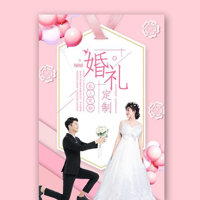 高端婚庆婚礼定制婚礼布置婚礼跟拍婚纱出租婚庆公司