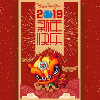 精致立体高端恭贺新年贺卡