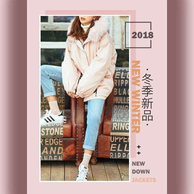 冬季新品上市小清新秋冬服装店铺活动促销宣传