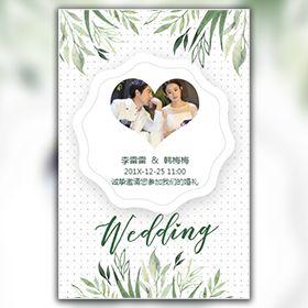 清新高端婚礼请柬森系婚礼请柬结婚相册