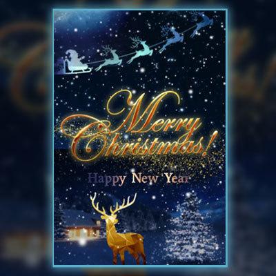 高端金色新年圣诞温馨祝福贺卡