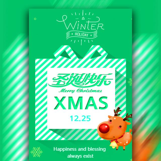 快闪圣诞节公司祝贺客户节日快乐