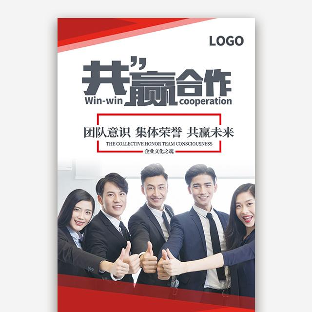 企业团队建设文化企业画册科技企业宣传发展历程