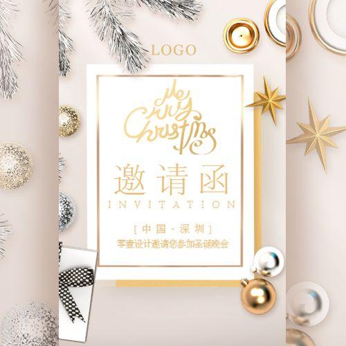 白金奢华高端圣诞节邀请函晚会庆典