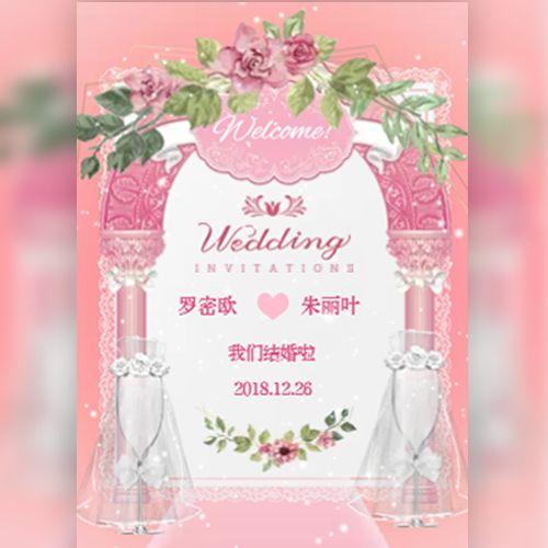 一镜到底快闪浪漫粉系高端唯美婚礼请柬