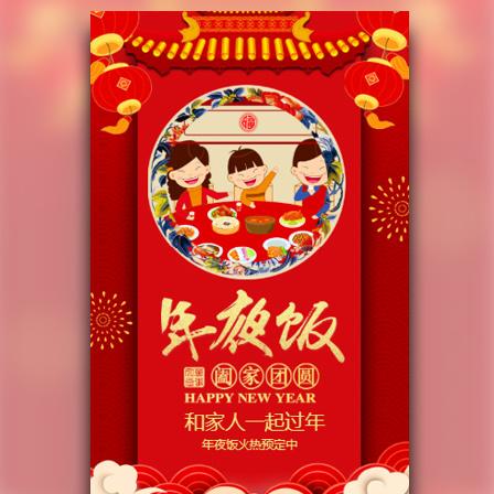 免费春节除夕年夜饭团圆饭订餐