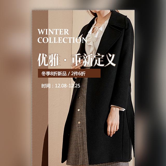 服装促销女装饰品