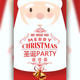 圣诞节幼儿园亲子活动文艺汇演邀请函