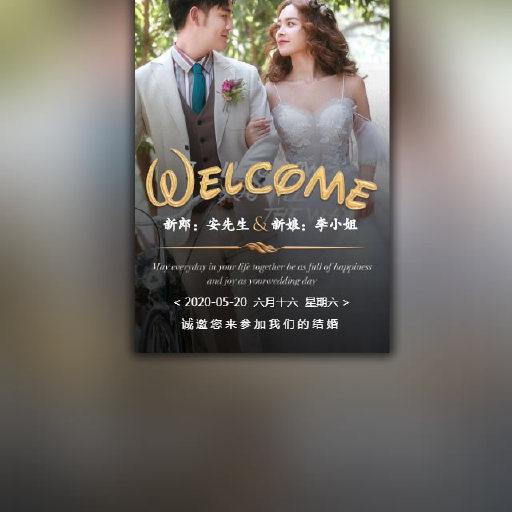 韩式简约高端大气唯美婚礼邀请函