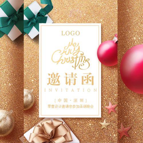 金色奢华高端圣诞节邀请函晚会庆典