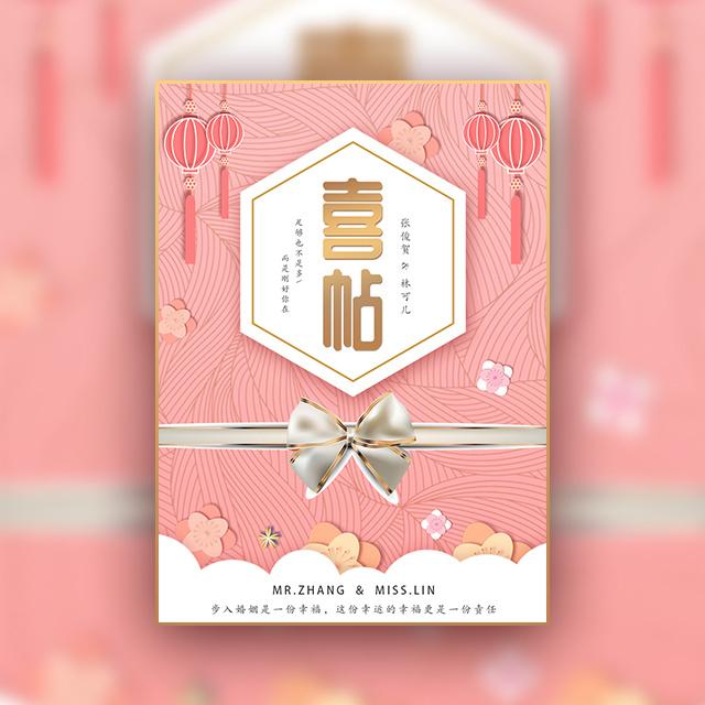 浪漫粉色剪纸风喜帖高端婚礼请柬婚礼邀请函