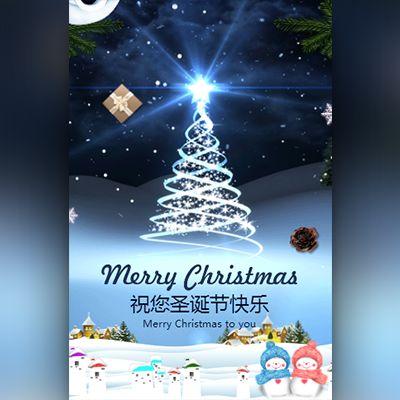高端圣诞节快乐节日祝福产品促销活动宣传
