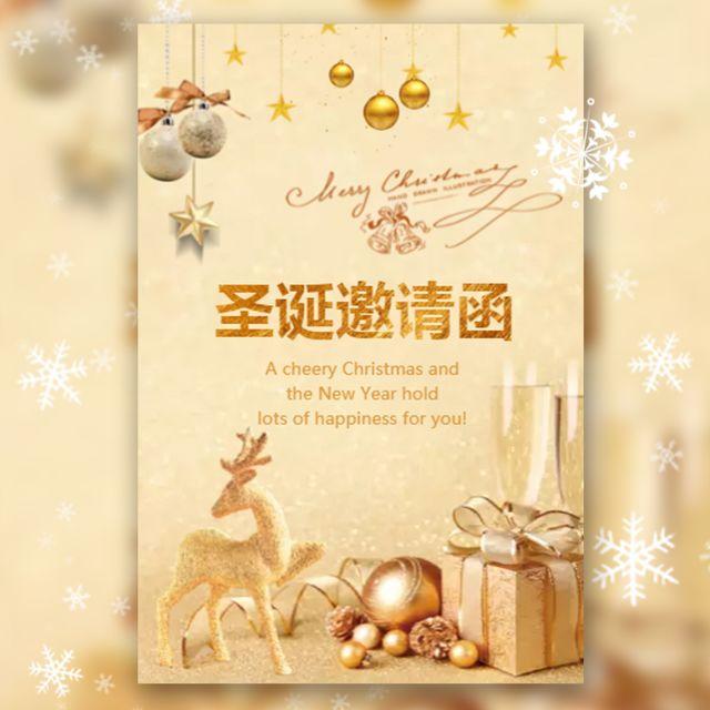 金色奢华雪花圣诞节邀请函