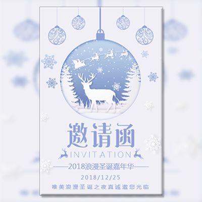 淡雅剪纸风圣诞节日活动邀请函派对聚会邀请