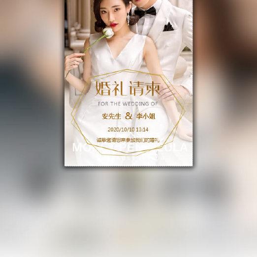 韩式高端轻奢唯美婚礼邀请函时尚结婚请帖请柬喜帖