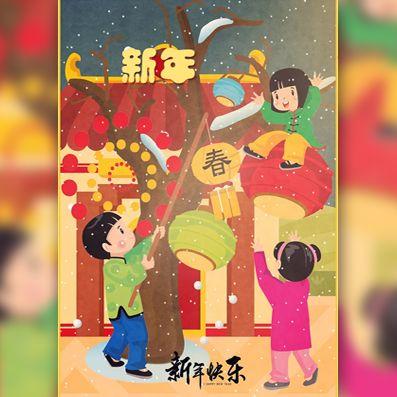 2019新年快乐新年贺卡新年祝福通用新年贺卡猪年祝福
