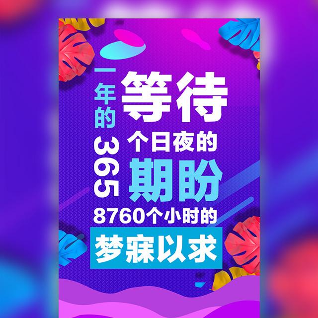 2019新年促销店庆第一波福利
