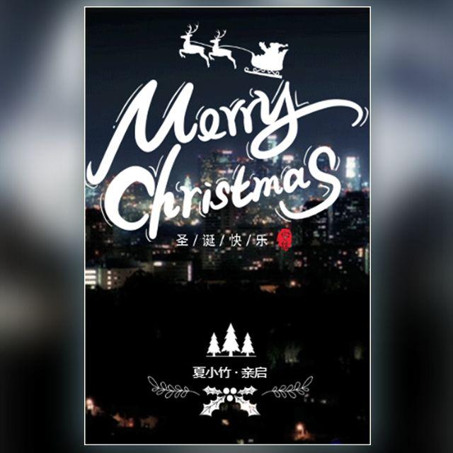 飘雪快闪圣诞走心表白恋爱表白示爱纪念通用相册