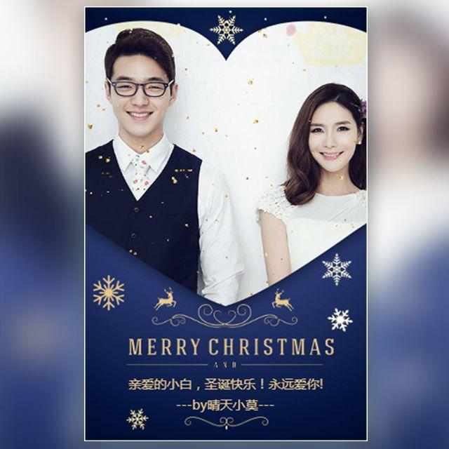 浪漫圣诞高端爱恋情侣表白贺卡祝福示爱纪念礼物相册