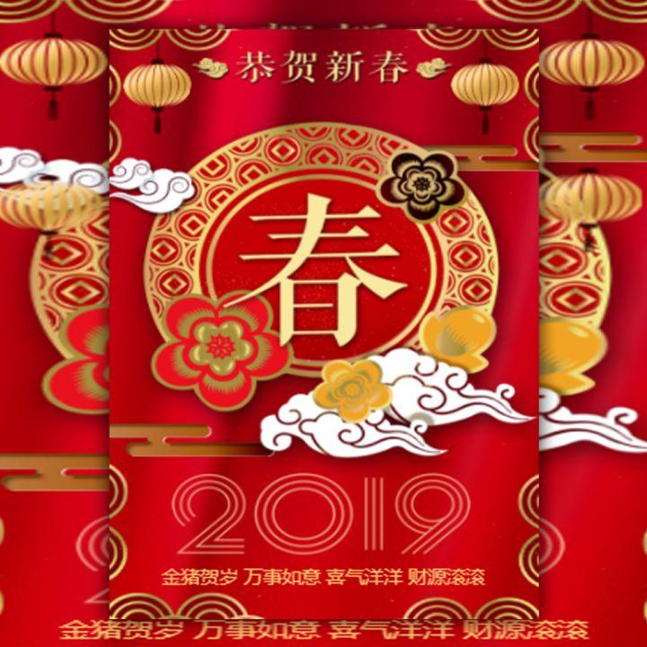 金红猪年春节新年拜年祝福答谢贺卡放假通知通用