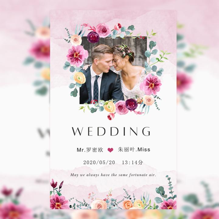 紫色水彩婚礼邀请函