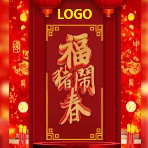 红色喜庆中国红猪年春节祝福