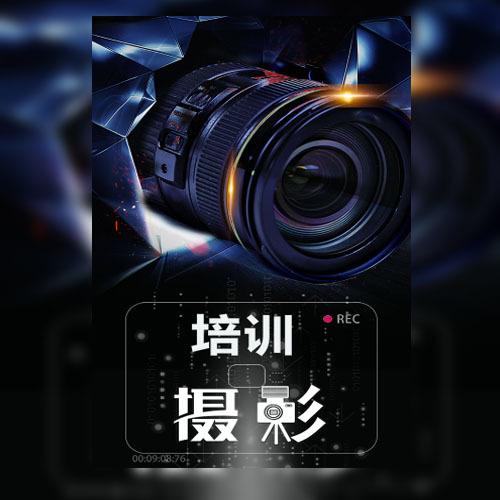 摄影培训招生宣传摄影教学手机摄影培训班兴趣班招生
