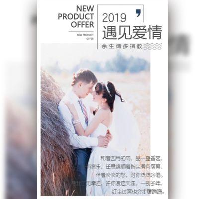 时尚清新情人节情侣相册恋爱纪念相册结婚照相册