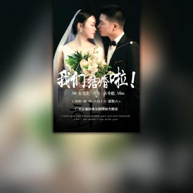 韩式高端轻奢唯美婚礼邀请函简约大气唯美婚礼请柬