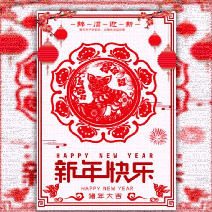 春节放假通知祝福年终总结员工表彰工作回顾相册