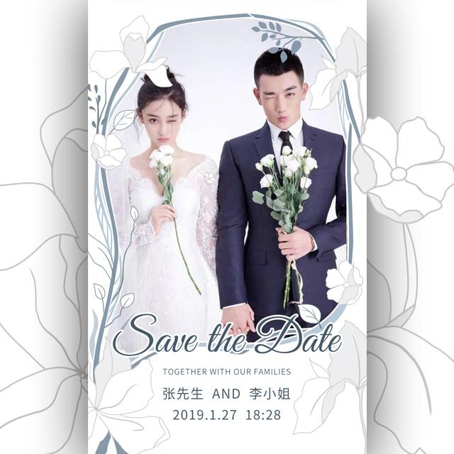 高端快闪时尚轻奢唯美清新韩式婚礼邀请函结婚请柬