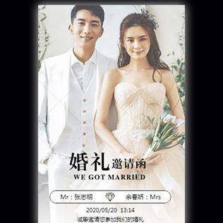 高端韩式婚礼请柬唯美婚礼邀请函浪漫时尚结婚请帖