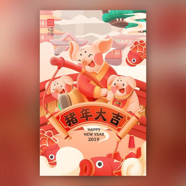 创意一镜到底新年祝福贺卡2019猪年公司企业宣传