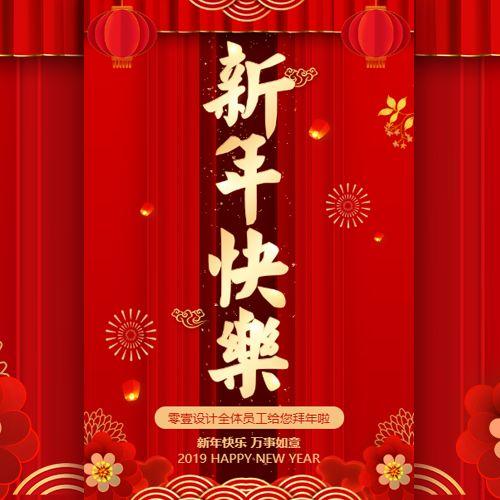 一镜到底猪年春节高端祝福贺卡企业个人通用