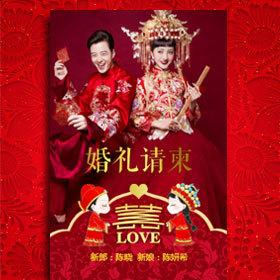 红色中式复古婚礼邀请函