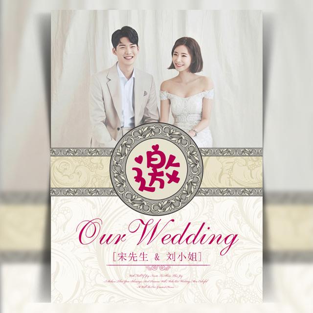 高端韩式婚礼请帖结婚请柬