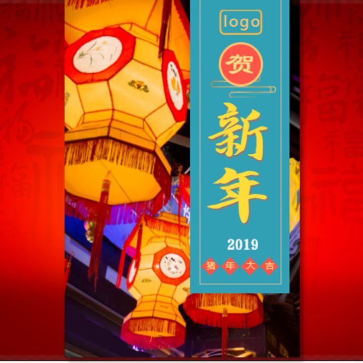 蓝色国风公司新年祝福新年贺卡