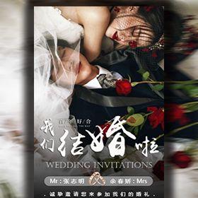 高端时尚轻奢唯美欧式韩式婚礼请柬结婚邀请函