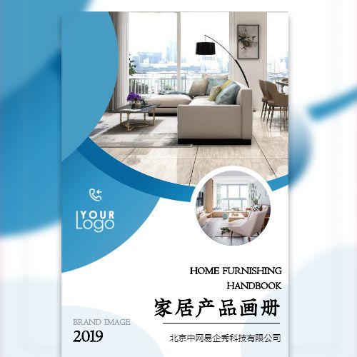 简约大气公司产品宣传画册家具家居产品介绍品牌推广
