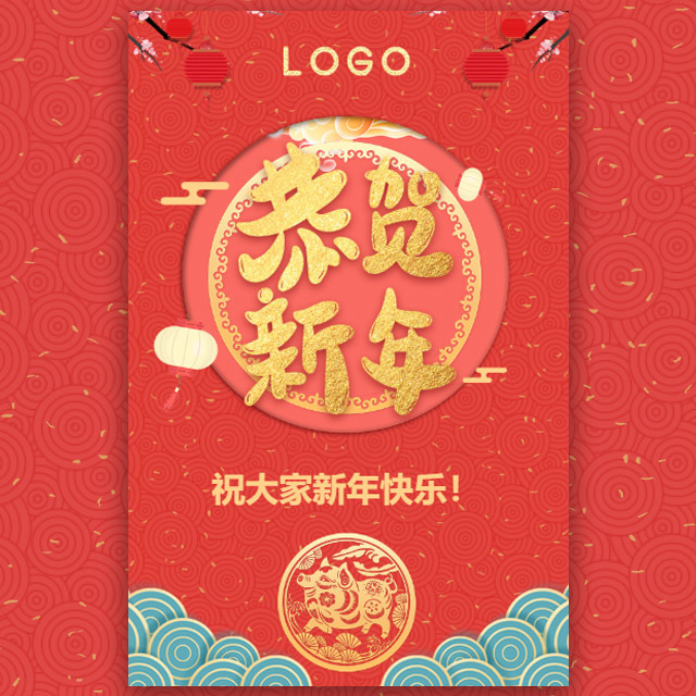 快闪喜庆春节新年企业语音祝福拜年贺卡