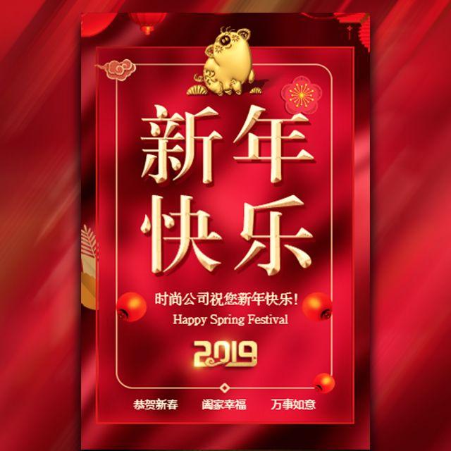 视频风创意新年快乐企业公司贺卡祝福送客户贺卡