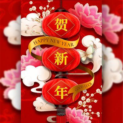 春节猪年大吉除夕个人公司企业新年拜年视频大气花瓣