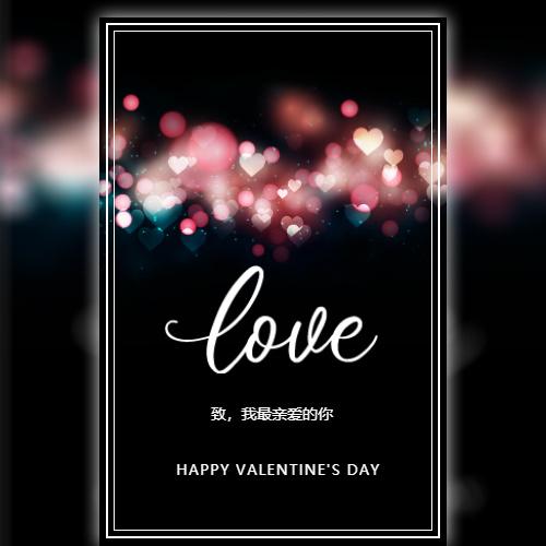 情侣表白爱情纪念册爱情相册双十一七夕情人节
