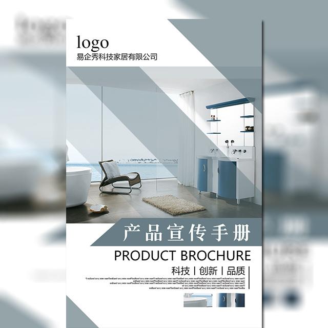 简约高端产品宣传手册企业宣传品牌推广产品展示招商