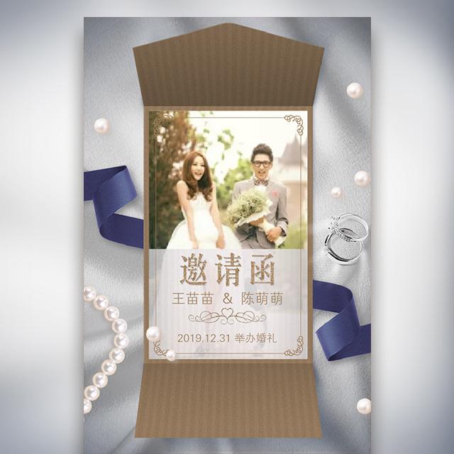 文艺清新婚礼邀请函结婚请柬请帖新婚相册