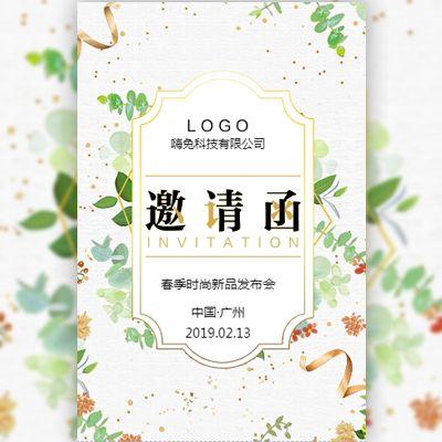 高端清新会议活动邀请时尚发布会高峰论坛邀请函