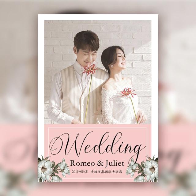 时尚韩式简约大气结婚请柬婚庆请帖婚礼邀请函